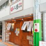【悲報】石垣島のラーメン店が日本人客お断りで炎上・・「麺屋 八重山STYLE」店主に問題?口コミやネットの反応は