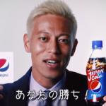 【勝率99%?】本田圭佑とカードバトルの勝ち方はある?「勝てない」声多数のペプシ1ケースが当たるTwitterキャンペーンが話題